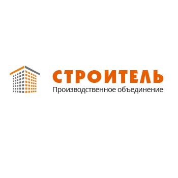 """ООО Производственное объединение """"Строитель"""""""